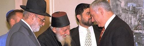 ricardo chica conflictos internacionales rabino netanyahu