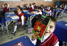 francisco cajiao colegios concesion estudiantes colegio