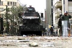juanc guerrero vandalos protestas secuelas esmad