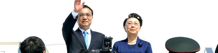 El Primer Ministro chino Li Keqiang.