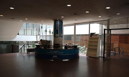 Hall del Centro Cultural General San Martín, sede de la Comisión Nacional sobre la Desaparición  de Personas, en la ciudad de Buenos Aires.