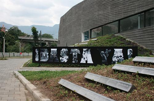 Museo Casa de la Memoria en la ciudad de Medellín.