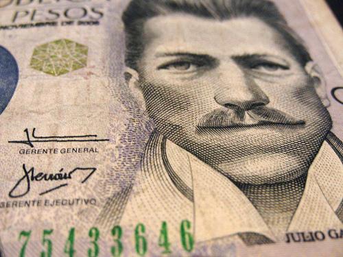 El valor de las reservas nacionales en el año 2014 era de $113,2 billones de pesos.