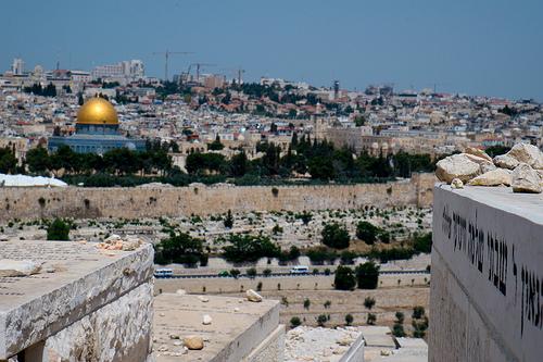 Panorámica del Monte del Templo en Jerusalén, la ciudad disputada como capital por palestinos e israelíes.