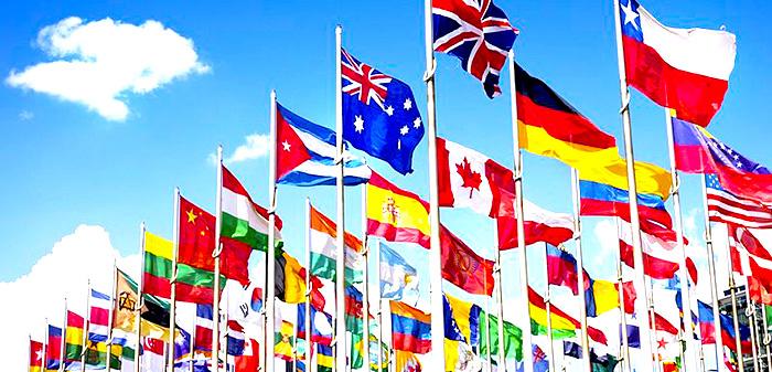 Debilitamiento de la Comunidad Internacional.