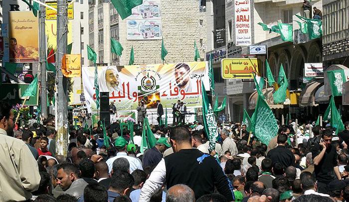Seguidores de Hamas.
