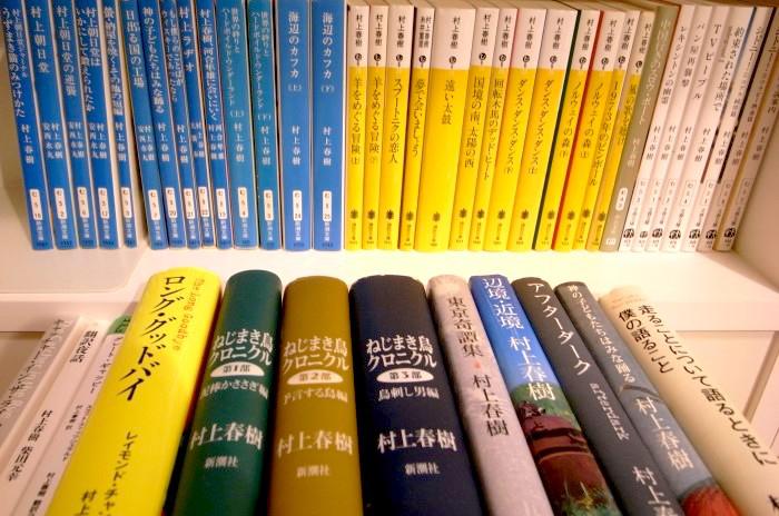 Novelas de Haruki Murakami